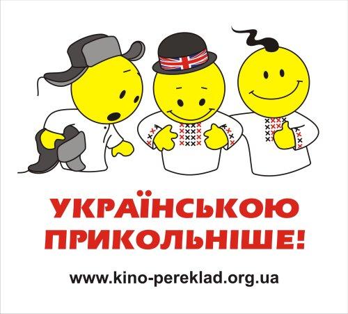 logo3_ua