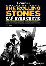The Rolling Stones. Хай буде світло