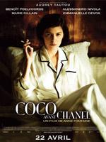 Коко до Шанель