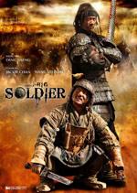 Великий солдат