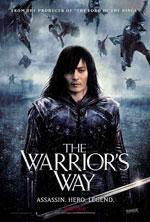 Шлях воїна