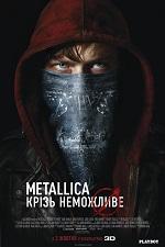 Metallica: крізь неможливе