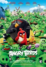 Angry Birds у кіно